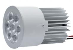 Lampada professionale LED Atlas optospot PAR16 - MR16 - 1